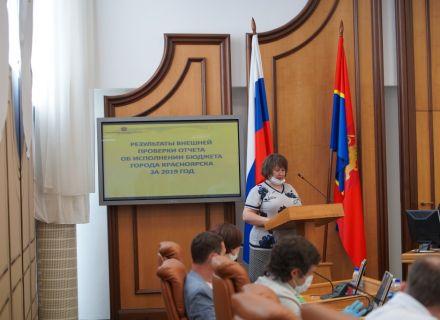 Председатель и заместитель председателя Контрольно-счетной палаты города Красноярска приняли участие  в заседании внеочередной сессии Красноярского городского Совета депутатов